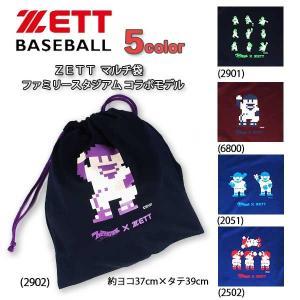 野球 ニット袋 マルチ袋 グラブ袋 ゼット ZETT ファミリースタジアム ファミスタ コラボモデル|diamond-sports