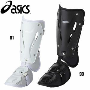 野球 ASICS アシックス 硬式用 軟式用 ソフトボール兼用 打者用 防具 レッグガード すね当て プロテクター 左右別売