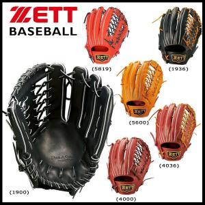S#野球 グラブ グローブ 一般用 硬式用 ゼット ZETT プロステイタス 外野手用 9|diamond-sports