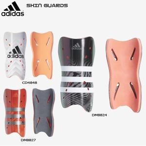 サッカーすねあて アディダス adidas ストロングシンガード|diamond-sports