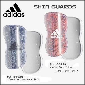 サッカーすねあて アディダス adidas バイオガード CG-X シンガード|diamond-sports
