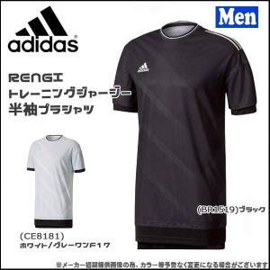 サッカーウェア メンズ アディダス adidas RENGI トレーニングジャージー 半袖シャツ プラクティスシャツ|diamond-sports