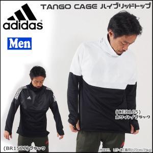 サッカーウェア メンズ アディダス adidas TANGO タンゴ CAGE ハイブリッドトップ|diamond-sports