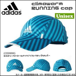 ランニングアディダス adidas クライマクールグラフィックキャップ 帽子|diamond-sports