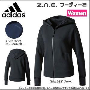 スポーツミックスウェア レディース アディダス adidas Z.N.E. フーディー2|diamond-sports