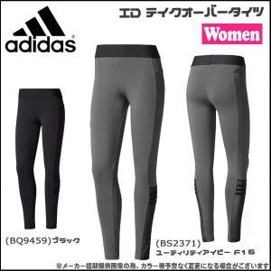 スポーツミックスウェア レディース アディダス adidas ID テイクオーバータイツ|diamond-sports