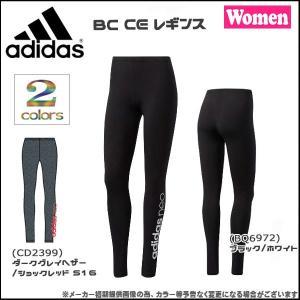カジュアル レディース アディダス adidas BC CE レギンス スポーツミックス|diamond-sports