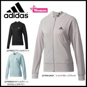 スポーツウェア アディダス adidas レディース 定番 ライト ジャージ ジャケット|diamond-sports