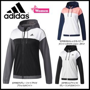 スポーツウェア アディダス adidas レディース 定番 カラーブロック フード付き ジャージ ジャケット|diamond-sports