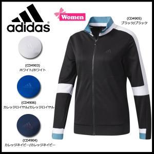 スポーツウェア アディダス adidas レディース Team カラーブロック ジャージ ジャケット|diamond-sports