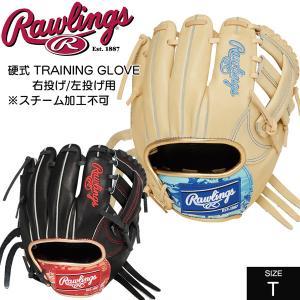 グローブ 野球 Rawlings ローリングス ゲーマートレーニング゛GH1FGTK4T