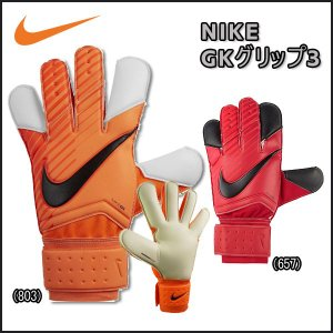 キーパーグローブ ナイキ NIKE GK グリップ 3 サッカー キーグロ|diamond-sports