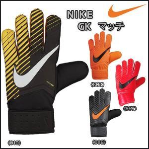 キーパーグローブ ナイキ NIKE GK マッチ サッカー キーグロ|diamond-sports