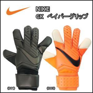 キーパーグローブ ナイキ NIKE GK ベイパーグリップ サッカー キーグロ|diamond-sports