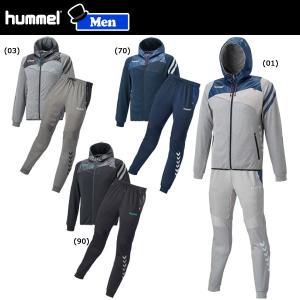 (hap8175-hap8175p) サッカーウエア ヒュンメル hummel HPFC-スウェット上下セット|diamond-sports