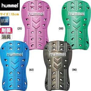 サッカー すねあて ヒュンメル hummel シンガード サイズ(13cm)|diamond-sports