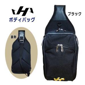 デザインと機能性に優れたボディバッグ。  *商品番号:hk-bb70 *HATAKEYAMA ハタケ...