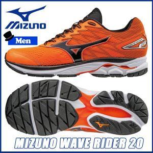 男性用 ランニングシューズ ミズノ MIZUNO WAVE RIDER 20 メンズ ランシュー