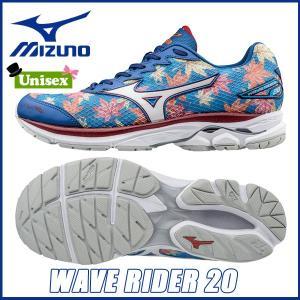 ユニセックス ランニングシューズ ミズノ MIZUNO WAVE RIDER 20 ランシュー