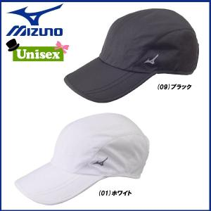 ミズノ MIZUNO ランニングキャップ|diamond-sports