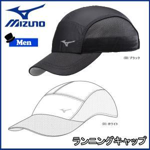 ランニング キャップ ミズノ MIZUNO ランニングキャップ 帽子|diamond-sports