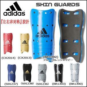 adidas アディダス  サッカーメタルシンガード2 左右非対称 サッカーアクセサリー|diamond-sports