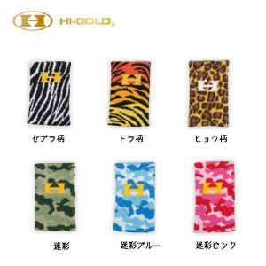 HI-GOLD【ハイゴールド】一般 リストバンド 片手用 diamond-sports