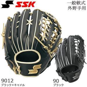野球 軟式グローブ 一般用 外野手用 エスエスケイ SSK プロエッジ ブラック/キャメル 9S 新...