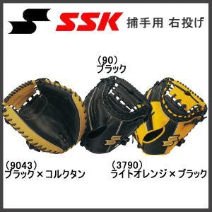 野球 エスエスケイ SSK 一般用 軟式グラブ プロエッジ キャッチャーミット 捕手用 右投げ diamond-sports