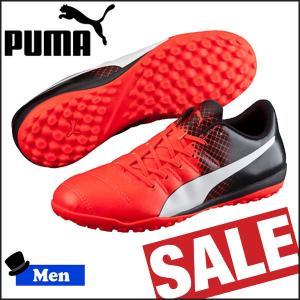 サッカートレーニングシューズ プーマ PUMA エウ゛ォパワー 4.3 トリックス TT トレシュー|diamond-sports