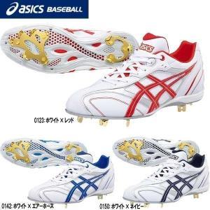 asics baseball【アシックスベースボール】 ウレタンソールスパイク スピードラスター LT|diamond-sports