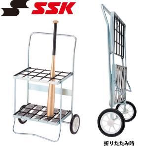 野球 SSK エスエスケイ  バットカーDX バットスタンド -15本用- diamond-sports