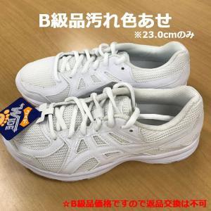 アシックス asics JOG 100 2メンズ ランシュー|diamond-sports