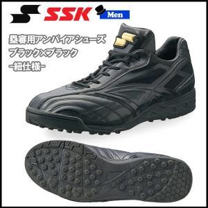 野球 SSK エスエスケイ  塁審用アンパイアシューズ ブラック×ブラック -紐仕様-|diamond-sports
