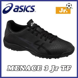アシックス asics MENACE 3 Jr TF トレシュー|diamond-sports