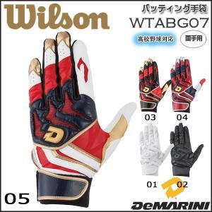 野球 バッティング手袋 一般用 ジュニア用 DeMARINI ディマリニ 両手用|diamond-sports