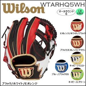 野球 グラブ グローブ 一般用 軟式用 ウイルソン wilson ザ・ワナビーヒーロー 内野手用 右投げ用 6 diamond-sports