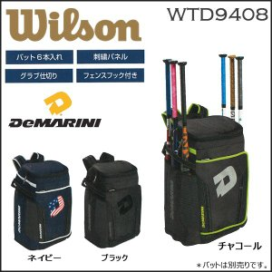 野球 バッグ 一般用 ディマリニ DeMARINI SPECIAL OPS バックパック バット6本入れ可|diamond-sports