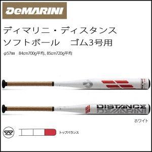 ソフトボール バット 金属製  一般用 ゴム3号用 ディマリニ DeMARINI ディスタンス ホワイト 84cm 85cm|diamond-sports