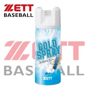 ZETT【ゼット】ノンフロンコールドスプレー 420ml|diamond-sports