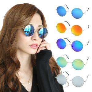 サングラス メンズ レディース ブランド ブルー シルバー グリーン ミラー レンズ おしゃれ UVカット 7JEWELRY ラウンド サングラス|diamonddust