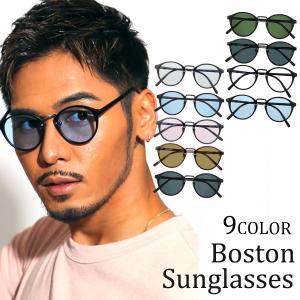 人気 メンズ ブランド 7JEWELRY ボストン サングラス UVカット ブルー ブラック グレー ピンク クリア レンズ ブラックフレーム