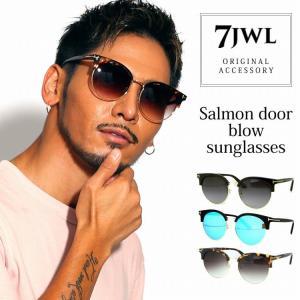 人気 メンズ ブランド サングラスケース 7JEWELRY ボストン サングラス ブラック デミ フレーム 紫外線カット UVカット|diamonddust
