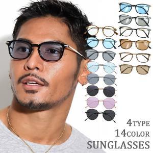 サングラス メンズ ブランド ブルー スモーク ブラウン クリア カラー レンズ おしゃれ 大きい UVカット 7JEWELRY スクエア サングラス|diamonddust