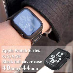 アップルウォッチ 強化ガラス カバー 40mm 44mm Apple Watch Series 6/5/4/SE 対応 ブラック バンパー フルカバー ケース おしゃれ シンプル SBG|diamonddust