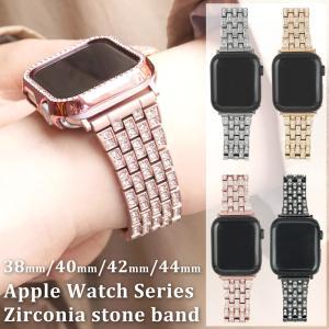 アップルウォッチ ジルコニア ストーン バンド ベルト SBG ブランド Apple Watch ステンレス カラーバンド ビジュー 交換バンド 交換ベルト 38mm 40mm diamonddust