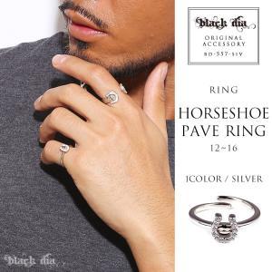 人気 メンズ レディース ブランド blackdia シルバー ホースシュー パヴェ リング 銀馬 馬蹄 指輪|diamonddust