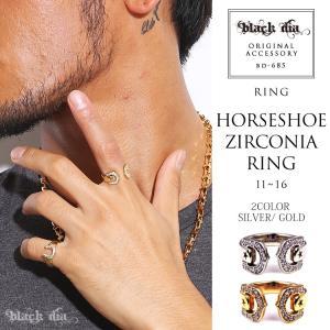 人気ブランドblack dia(ブラックダイヤ)馬蹄ジルコニアリング。上質な真鍮を使用し品質・デザイ...