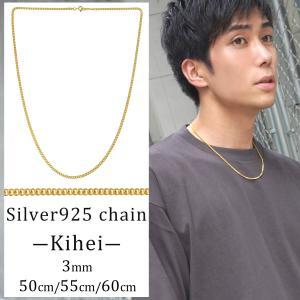 喜平 ネックレス 18金 GP メンズ 男性 チェーン ブランド シルバー 925 blackdia 幅3mm 長さ50cm/55cm/60cm|diamonddust