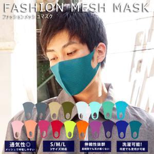 マスク 洗える ウレタンマスク おしゃれ 大きめ 小さめ 夏用 女性 男性 レディース メンズ ピンク 血色マスク ブランド 裏表 7JEWELRY|diamonddust